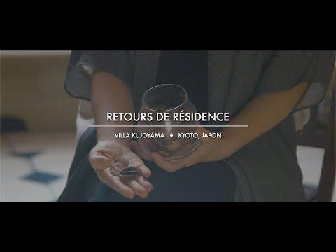 Aurore Thibout : Retours de Résidence - Villa Kujoyama