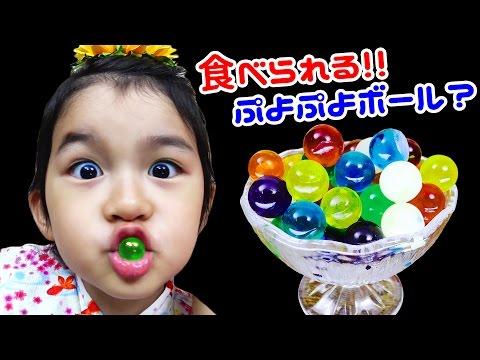 食べる!ぷよぷよボールグミ♡作っちゃいました♪ゼリーもね☆jelly ball Gummy candy himawari-CH