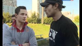 видео: Воркаут или спорт для улиц. Воркаутер против спортивного гимнаста