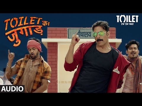Toilet Ka Jugaad Full Audio Song | Toilet- Ek Prem Katha | Akshay Kumar, Pednekar | Vickey Prasad