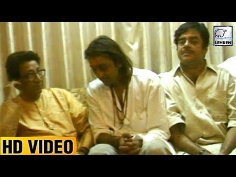 When SANJU Met Bal Thackeray | Sunil Dutt, Shatrughan Sinha & Rajendra Kumar | RARE Video
