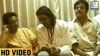 Gambar cover When SANJU Met Bal Thackeray | Sunil Dutt, Shatrughan Sinha & Rajendra Kumar | RARE Video