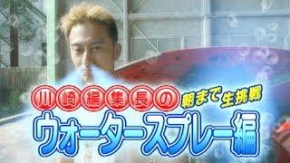 カワサキD.I.Y. ラジエター冷却装置  ドリ天 Vol 58 ⑨