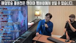 팬텀싱어 올스타전 9회 하이라이트 리뷰