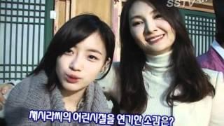 Video 111118 'Queen Insoo' prayer ceremony (EunJung) download MP3, 3GP, MP4, WEBM, AVI, FLV Maret 2018
