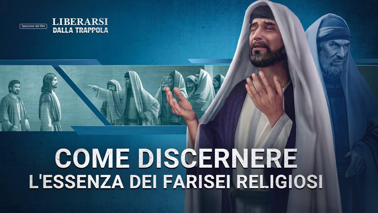 """Film cristiano """"Liberarsi dalla trappola"""" (Spezzone 1/6)"""