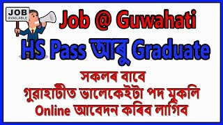 Latest Job at Guwahati // UDC n Stenographer Post - Education For Assam