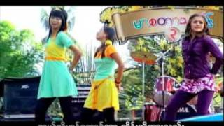 Repeat youtube video Jenny. T.Home Thingyan 2009