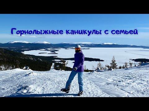 Кандалакша 2020 (vlog 5)//Velich.Ann