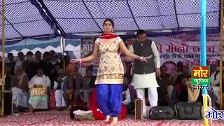 Aaja Tere Laad Ladau    Sapna Dance    Kasan Gaushala Gurgaon Compitition    Mor Music Company