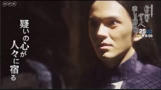 綾瀬はるかさん主演「精霊の守り人」第9回の予告動画です。 綾瀬はるか...