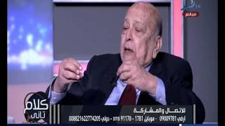 كلام تانى  حسين صبور: