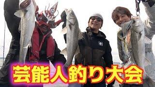 芸能人だらけの釣り大会に釣りよかが参戦!! thumbnail