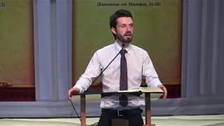 Проповедь 'Избранные Богом' (Костерин Е. А.)  [04-08-2018]