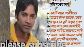Emon khan Bangla song Bangla gan