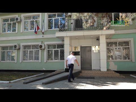 Новости города Саки накануне - привью к видео QIpiTFV1KRg