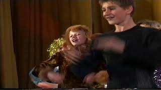 "МЮЗИКЛ ""Снежная королева"" 2004 г."