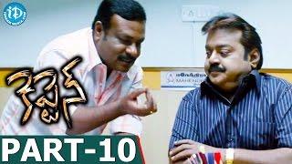 Captain Full Movie Part 10 ||  Vijayakanth, Ramki, Sheryl Brindo || Kalaimani || Sabesh Murali