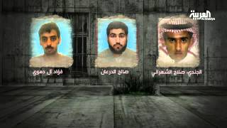 ملخص بيان خلية داعش ومسجد أبها