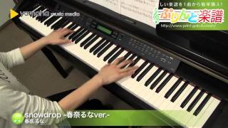 使用した楽譜はコチラ http://www.print-gakufu.com/score/detail/11656...