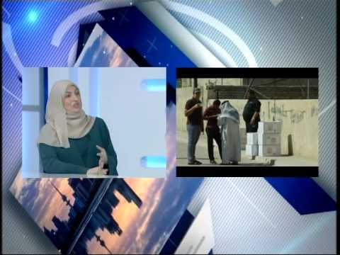 KTV 1 Interview with Mrs. Iman Ereiqat for World Humanitarian Day 2015