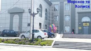 Разноцветие флагов на улице Морской города Холмск