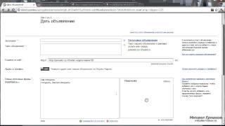 Вебинар 14 февраля — Как заставить Яндекс Директ заработать вам денег?