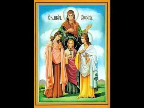 Св.муч. Вера, Нада, Љубав и мајка им Софија