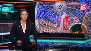 Субботний выпуск Лукашенко вышел на лёд роды в такси история шуток КВН   команда БГУ
