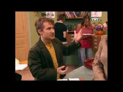 Счастливы вместе 3 сезон 216 серия Спуск перед выпуском