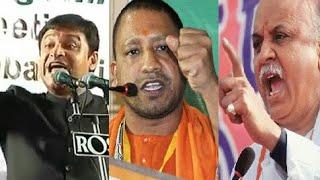 Akbaruddin Owaisi latest HOT Speech || Against BJP, RSS || Must Watch