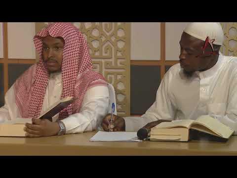 ملحة الإعراب(3) - الدرس (4) - الشيخ سليمان العيوني - البناء العلمي