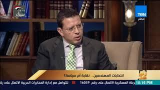 رأي عام - نقيب المهندسين عن اتهامات هاني ضاحي للمجلس الحالي: