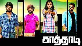 Kaathadi Tamil Full Movie