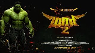 Maari 2 // Official // Trailer // Hulk // Vrsion//  EA Creations //