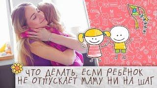 видео Что делать маме, если ребенок не играет в игрушки