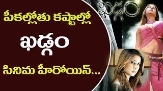 Kim Sharma Cheated By Her Husband || Top Telugu Media