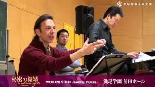 文化庁委託事業 オペラ『秘密の結婚』 稽古の様子