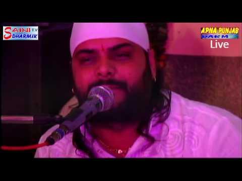 Apna Punjab Live Stream