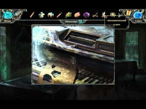 Обитель теней прохождение часть 7/Shadow Shelter gameplay part 7 (2013)