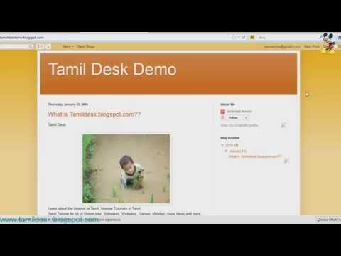 How to Make a Free Blog(Blogger) in Tamil Tutorial For Beginner - 1