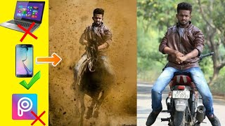 Horse Riding Photo Editing Tutorial  | Picsart No Use In Tutorial  |  Picsart Vs ?