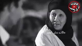 اجمل حالات واتس  حزين عن الأم  مصريه