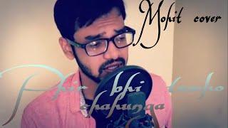 Gambar cover Phir bhi tumko chahunga | Half girlfriend | Arijit singh | Mohit Cover | Shashaa Tirupati | Mithoon.