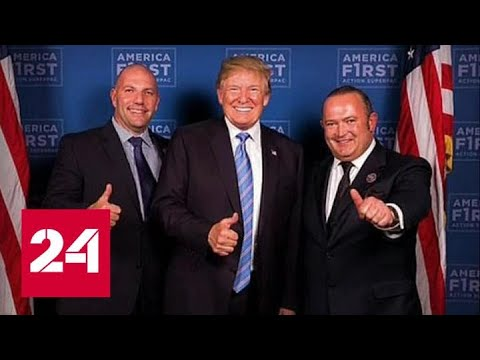 Байден и Трамп взялись за колеблющиеся штаты - Россия 24