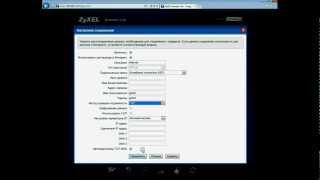 Настройка интернет-центра ZyXEL Keenetic lite (PPPoE)