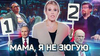 Путин укрощает губернаторов, Игра на ТНТ от Собчак. Новые иноагенты. ОСТОРОЖНО: НОВОСТИ!