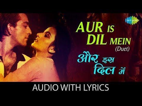 Aur Is Dil Mein(Duet) with lyrics   और इस दिल में गाने के बोल    Asha   Suresh Wadkar   Imaandaar