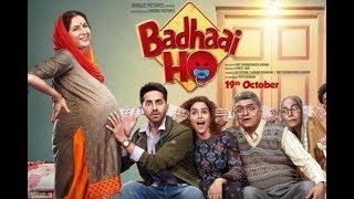 Badhai Ho   Hindi Film   Ayushman kurana   Neena gupta   Gajini rao   Cable Sannkar
