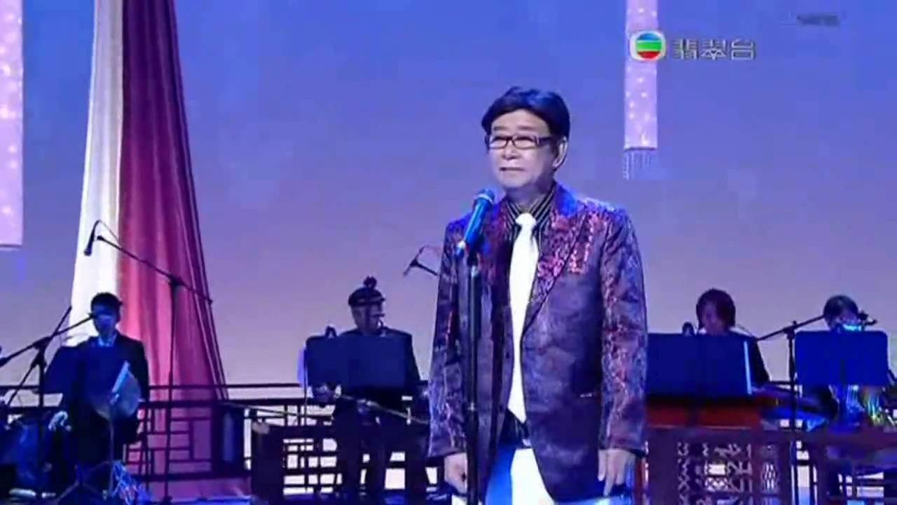 TVB HK 2009 Cantonese Opera Singing Competition - YouTube